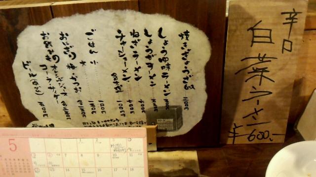 2013_05_16_18_36_06