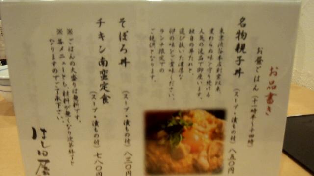 2013_05_17_11_39_25